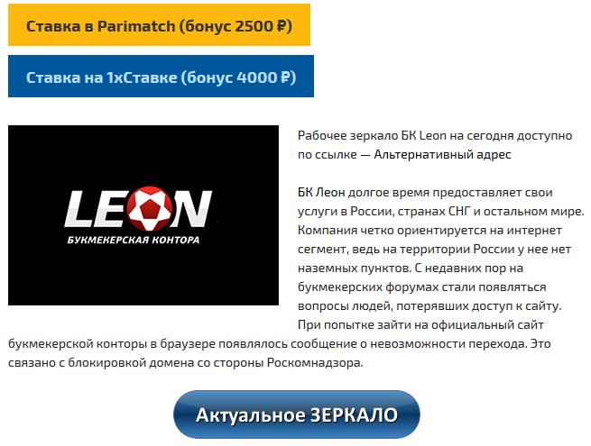 1ч бет зеркало официальный сайт на сегодня украина